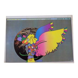 Vintage 20th C. Lithograph-Peter Max Poster-Apollo Moon Shot-C.1970-Folio Size For Sale