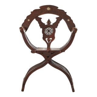 19th Century Carved and Inlayed Syrian Hall Chair
