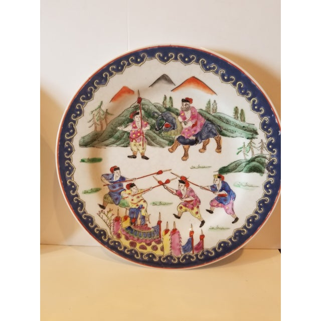 1990s Pair of Decorative Chinese Plates For Sale - Image 5 of 7
