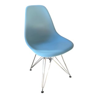 Modern Eames Eiffel Side Chair For Sale