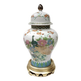 Ginger Jar With Gold Leaf Rosewood Stand