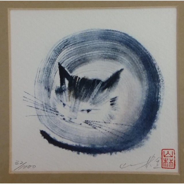 Japanese Collectible Watercolor Cats - A Pair - Image 9 of 10