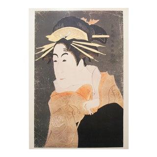 1980s Japanese Print, Kabuki Actor N6 by Tōshūsai Sharaku For Sale