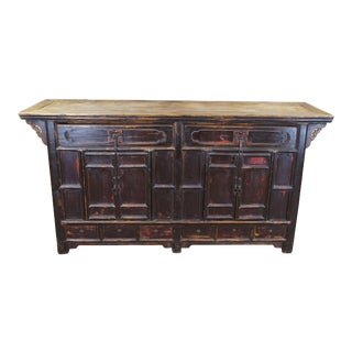 18th Century Chinese Shanxi Elm & Pine Sideboard Altar Apothecary Storage Console For Sale