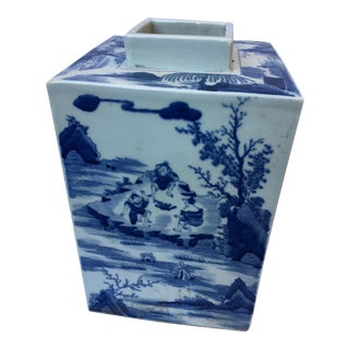 Blue & White Square Chinese Vase For Sale