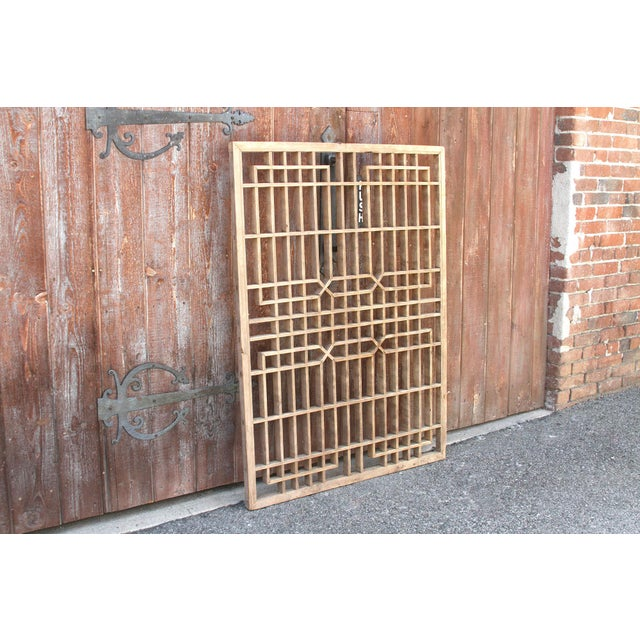 Early 20th Century 20th Century Openwork Lattice Window Panel For Sale - Image 5 of 8