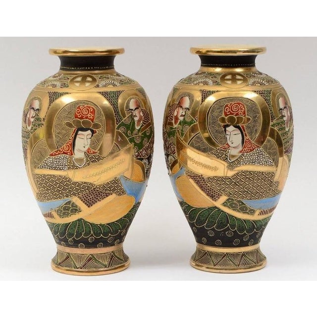 20th Century Satsuma Japanese Porcelain Vases - a Pair For Sale In Houston - Image 6 of 11