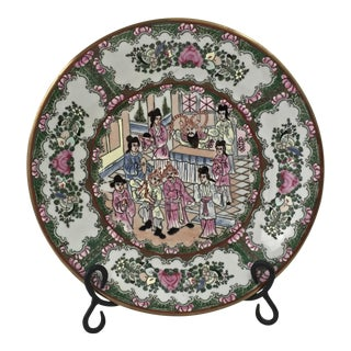 1950s Famille Rose Display Plate For Sale