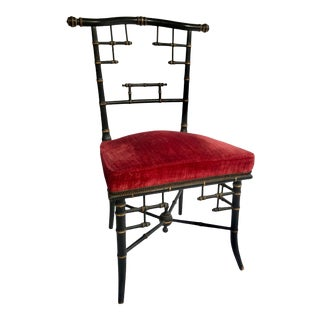 Antique Chinoiserie French Victorian Parlour Chair For Sale