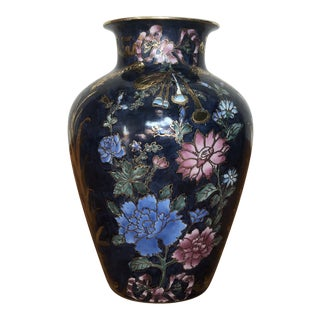 1980s Toyo Japanese Floral Blue and Gold Enameled Vase For Sale