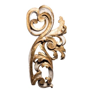 GILDED WOOD ORNAMENT For Sale