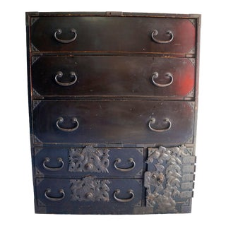 Antique Japanese Black Lacquered Tansu Chest For Sale