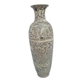 Mid Century Artist Made Swirl Pottery Vase