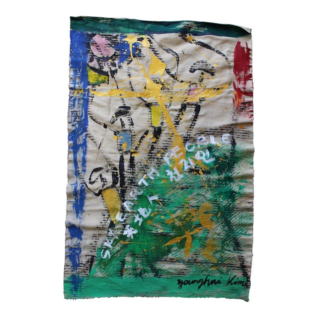 Korean Abstract Expressionist Textile Fabric Painting by Younghui-Kim - Image 1 of 9