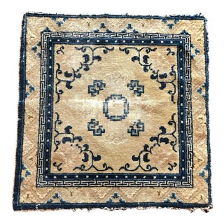 Antique Art Deco Chinese Blue and Cream Peking Rug- 2′2″ × 2′2″ For Sale