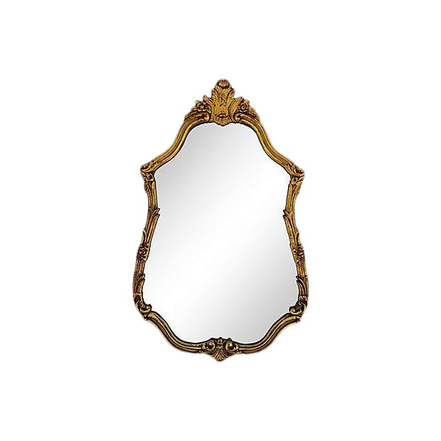Large Ornate 1940s French Gold Gilt Wall Mirror For Sale