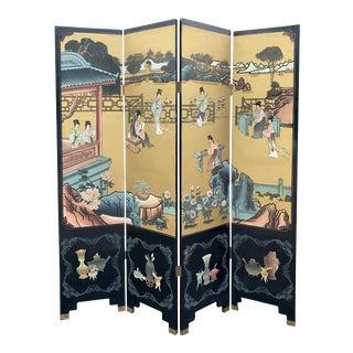 Vintage 4-Panel Japanese Decorative Screen For Sale