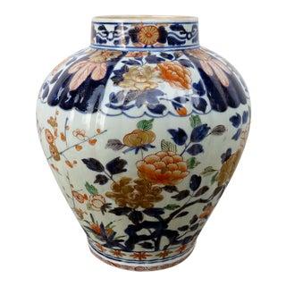 Antique Japanese Imari Vase For Sale