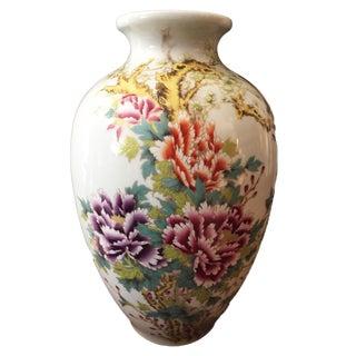 "Chinese Chrysanthemum Porcelain Vase 15"" h"