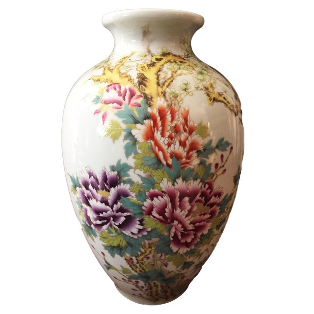 Chinese Chrysanthemum Porcelain Vase 15 H Chairish