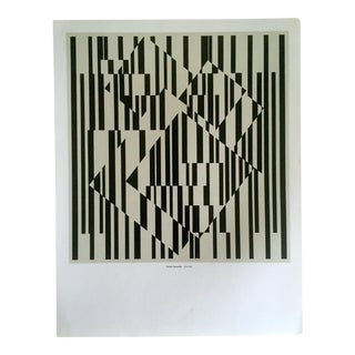 "Vintage Victor Vasarely Op Art Modernist Geometric Lithograph Print "" Oet - Oet "" 1955 For Sale"