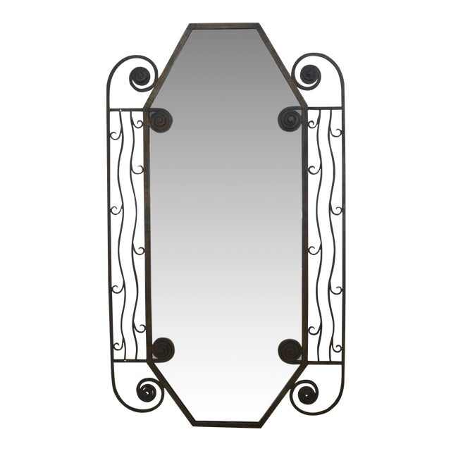 French Art Deco Large Iron Rectangular Shaped Mirror For Sale