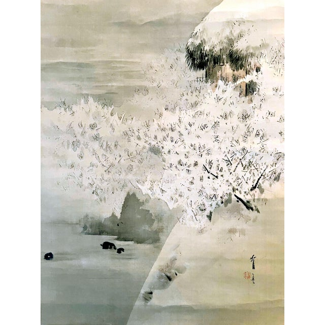 Brown Japanese Ink and Wash Scroll Painting by Watanabe Seitei For Sale - Image 8 of 13