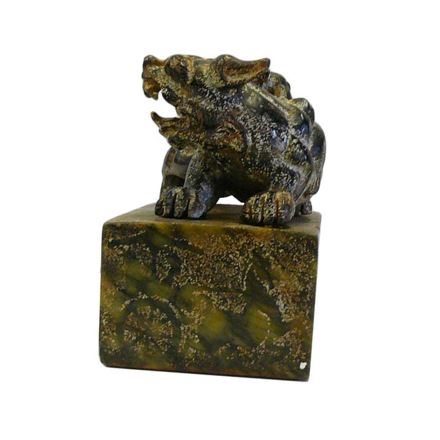 Chinese Stone Carved Pixiu Figurine - Image 4 of 7
