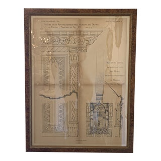 Late 18th Century Antique Architectural Print For Sale