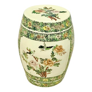 1980s Vintage Asian Garden Stool For Sale