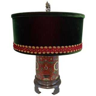 Frederick Cooper Cloisonné Lamp For Sale