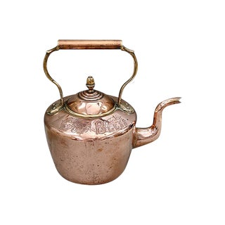"Antique ""Bless Our House"" English Copper Kettle - C.1880 For Sale"