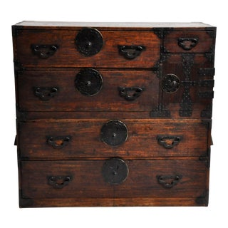 Japanese Tansu With Black Color Hardware For Sale