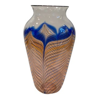 Vintage 1970s Art Glass Vase For Sale