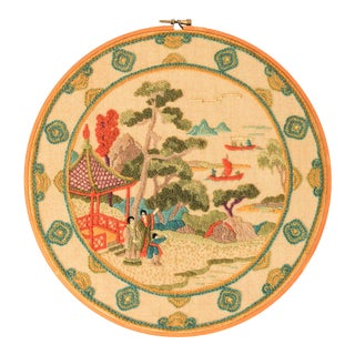 Vintage Hand Embroidered Asian Wall Hanging For Sale