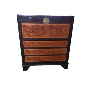 1930s Asian Carved Chest For Sale