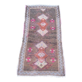Vintage Brown Turkish Rug - 1′5″ × 2′11″