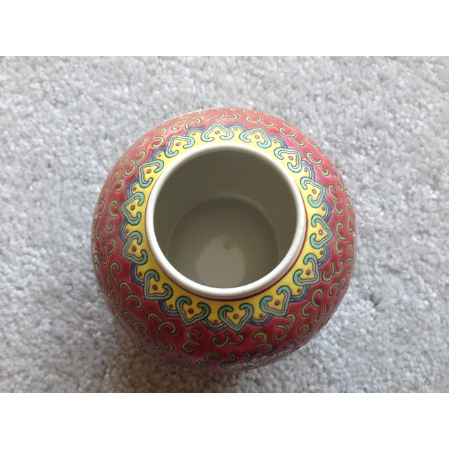 Vintage Chinese Ginger Jar Zhongguo Jingdezhen For Sale In New York - Image 6 of 11