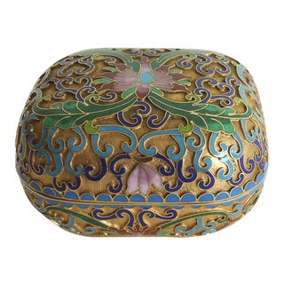 Vintage Chinese Cloisonne Box For Sale