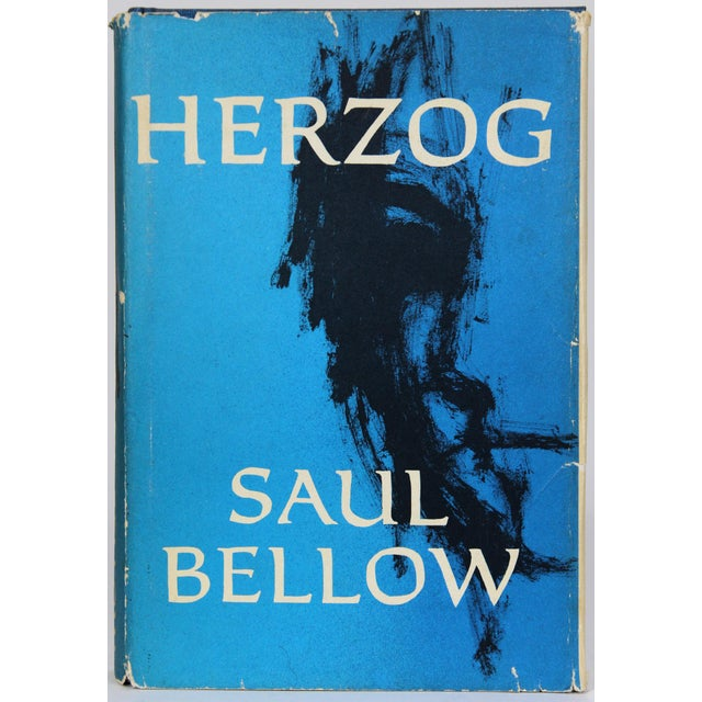 Herzog by Saul Bellow - Image 2 of 6