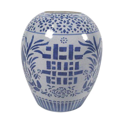 Blue & White Ginger Jar - Image 1 of 5