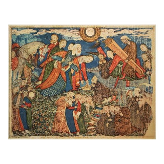 1940 Original Swiss Lithograph After Circa 1330 Persian Painting For Sale