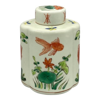 20th Century Chinoiserie Koi Fish Ginger Jar For Sale