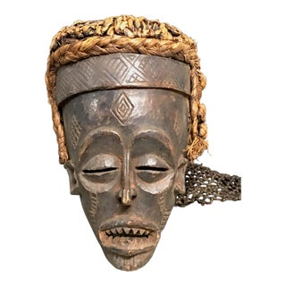 Vintage Mid-Century African Chokwe Mask For Sale