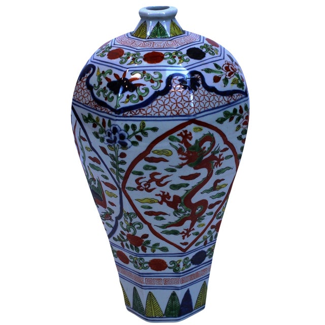 2010s Pasargad N Y Traditional Chinese Vase For Sale - Image 5 of 6