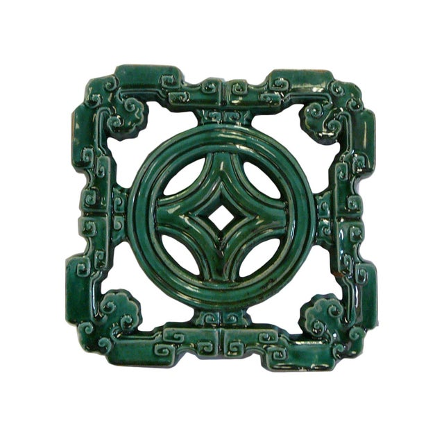 Chinese Ru-Yi Coin Green Glaze Clay Tile For Sale - Image 4 of 5