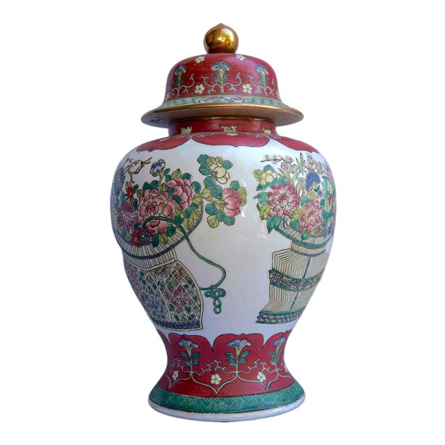 Vintage Fuchsia, White & Green Ginger Jar Vase With Lid For Sale