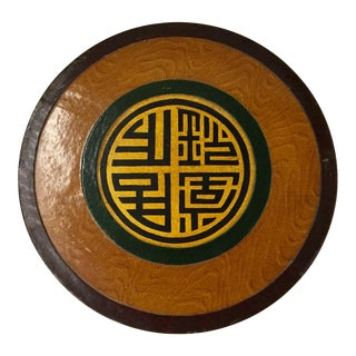 1900s Chinese Cake Box For Sale