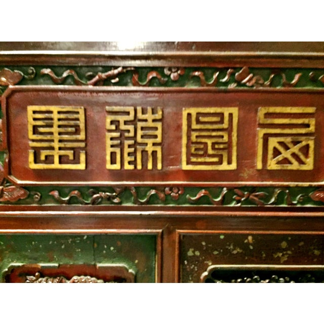 Brown Antique Chinese Carved Gilded With Mother of Pearl Cabinet For Sale - Image 8 of 12