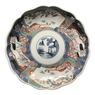 Vintage Imari Asian Ceramic Plate For Sale